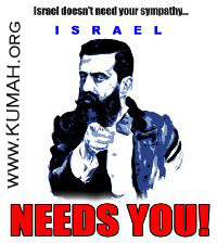 [Israel Needs YOU!]