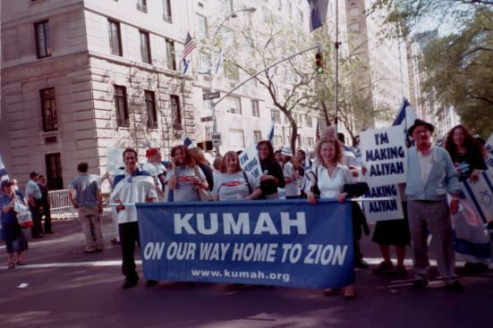 KUMAH: On Our Way Home To Zion