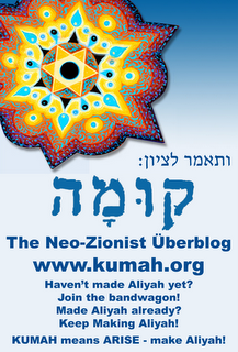 advertisement of Kumah