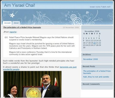 Screenshot of Am Yisrael Chai blog on Fateh.net (Source: Kumah!)